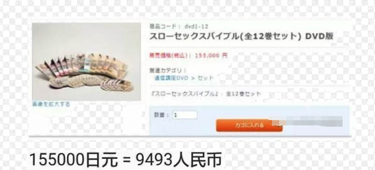 日本德永老师的柔软性爱宝典资源免费提供下载共18.7G