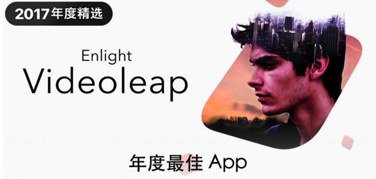 最全苹果videoleap免费教程资源