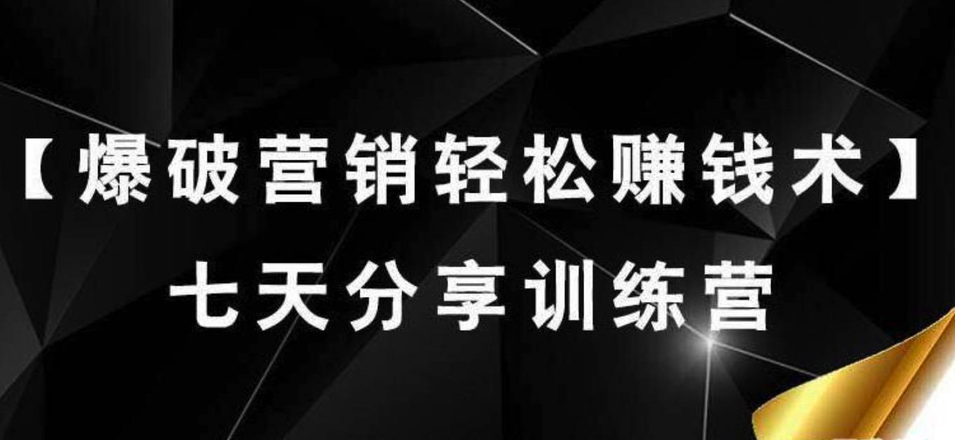 2019年10套精品网络营销课程合集