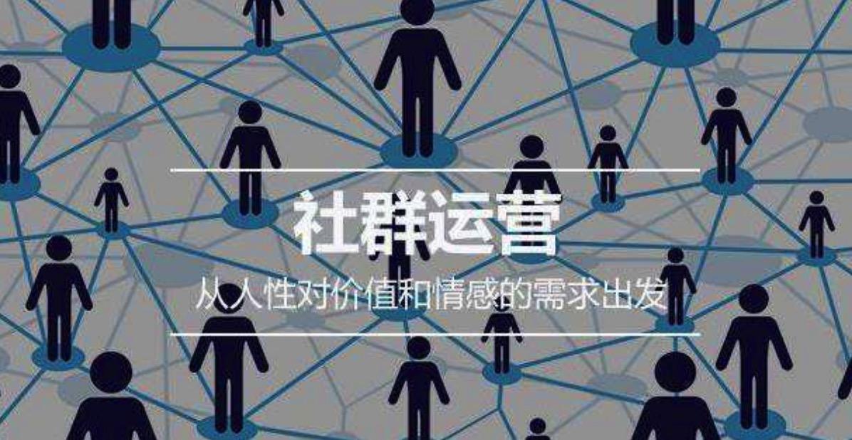 社群运营课:人人必学的微信群赚钱方法