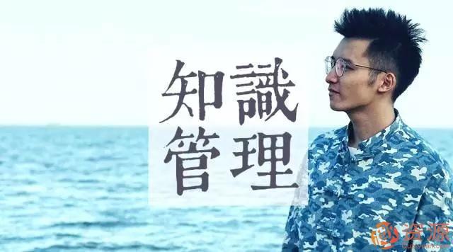 """千古刘传""""认知学习法""""全套"""