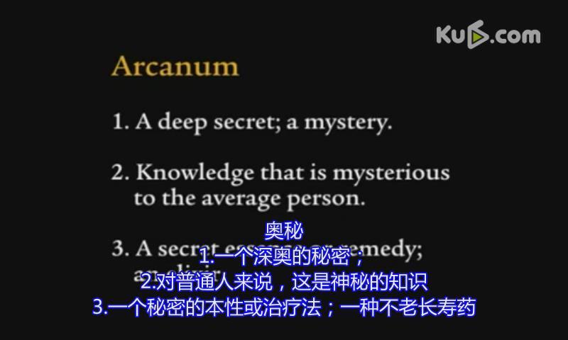 纪录片《性:通向伊甸园的秘密通道 》中文字幕
