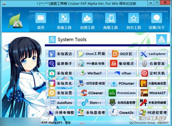 电脑上需要具备的这些超级好用实用的工具软件