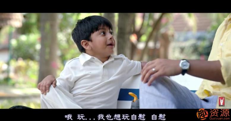 印度迷你剧《父与子的性教尬聊》IMDB高评分性教育短片_趣资料