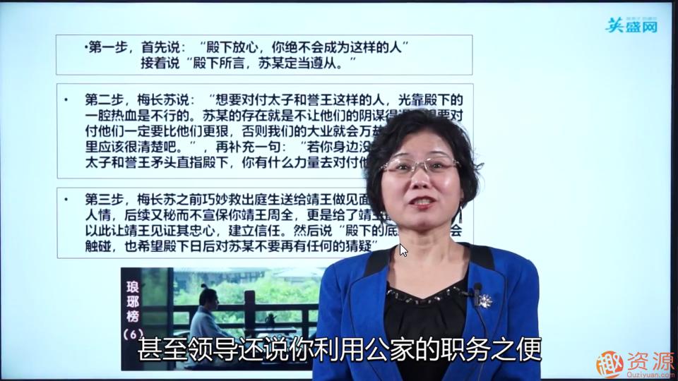 8招沟通技法让你驰骋职场江湖_资源网站