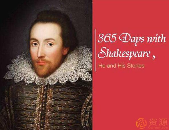 和莎士比亚的365天_资源网站