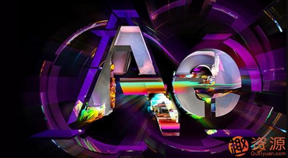AK大神AE视频教程全套中文+素材_资源网站