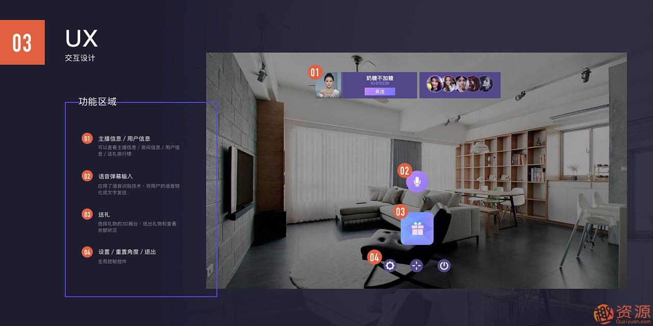 【UX软件交互式设计】某宝购买的axure设计师教程_趣资料