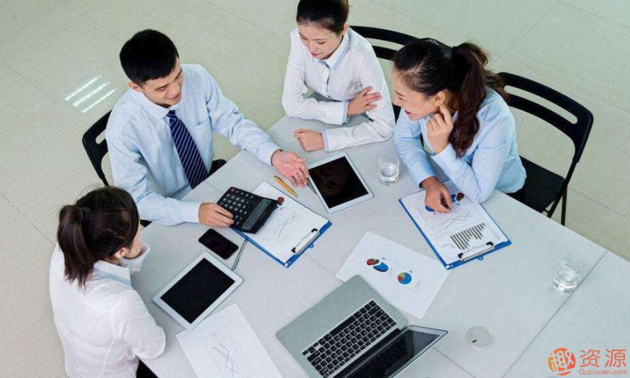 现代企业高级工商管理人员全套视频培训课程_趣资料