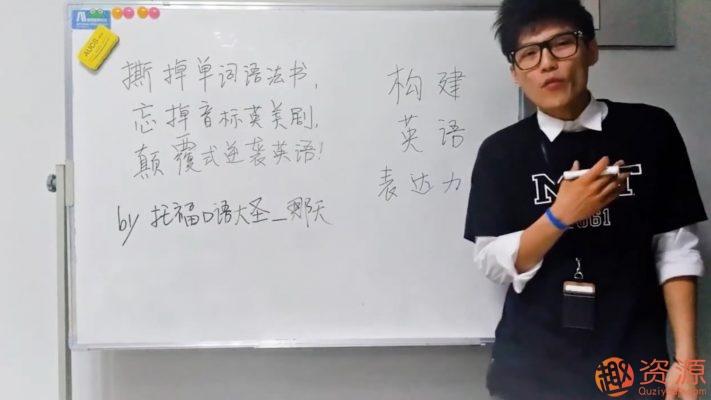 你绝对没听过的英语学习法:让你不再死背单词语法,学上瘾!_教程分享