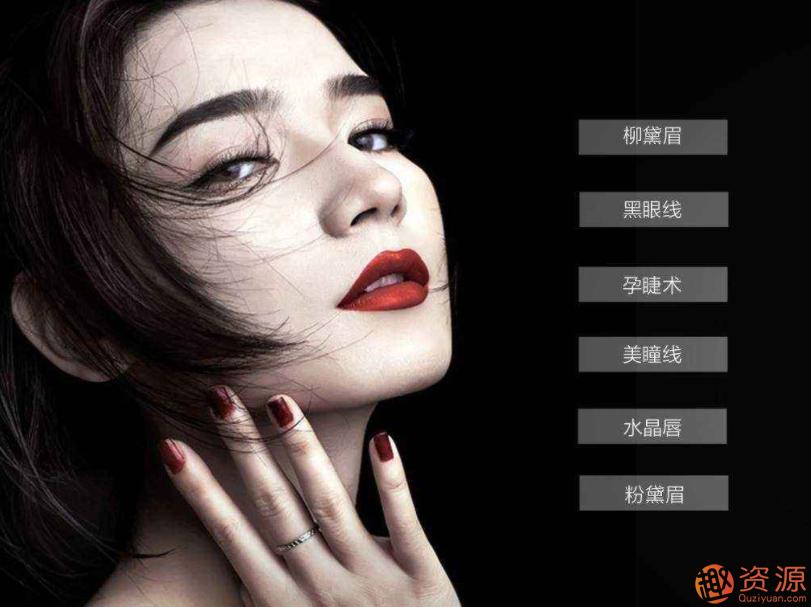 韩式半永久纹绣视频教程_趣资料