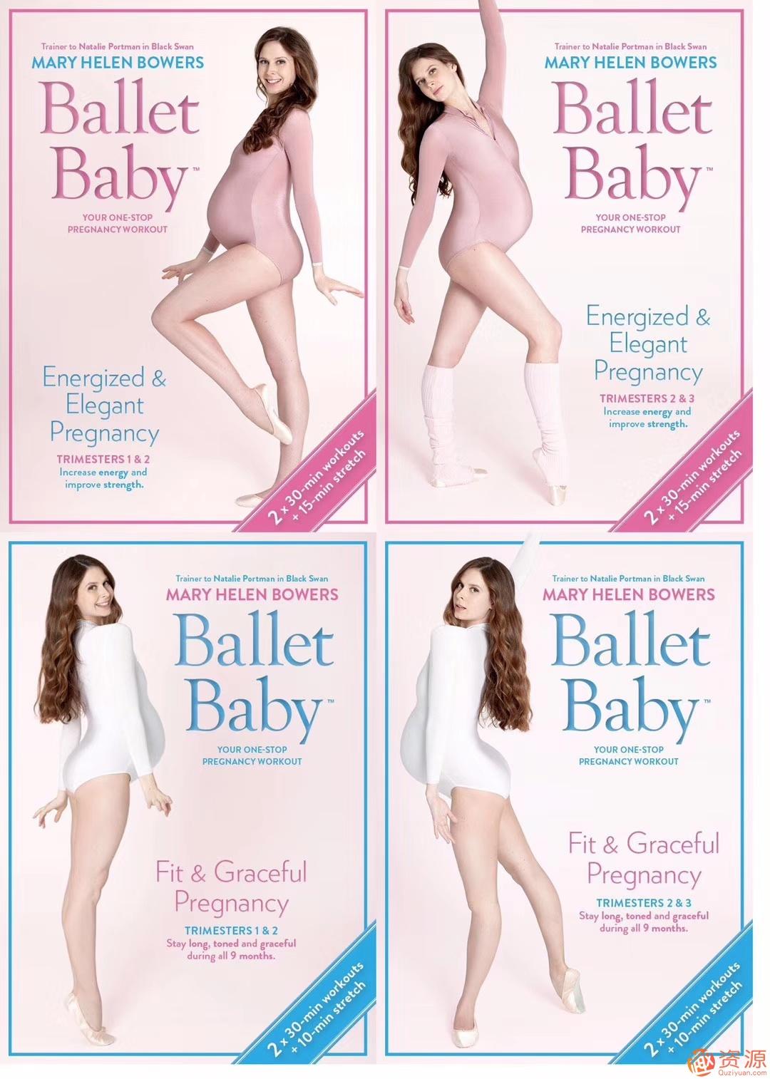 美丽芭蕾孕期特辑_趣资料