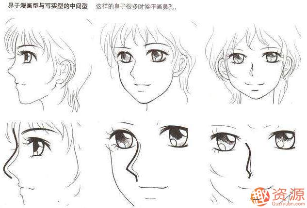 日式漫画零基础教学_资源网站