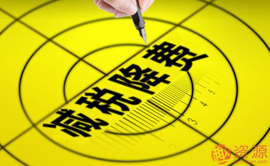 合理避税18招_教程分享