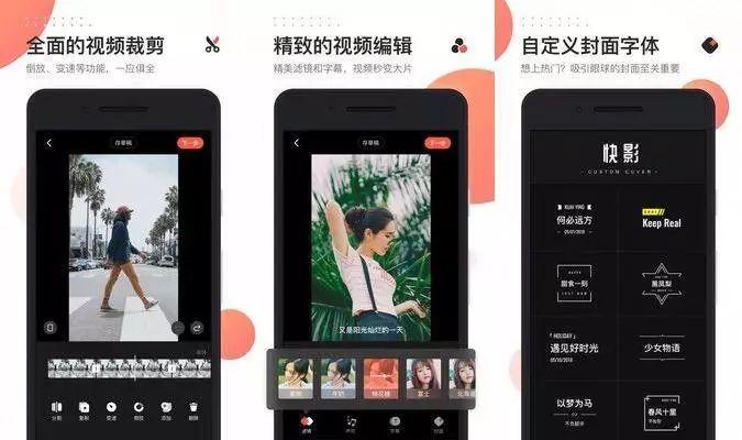 6 款新奇的App 出炉,你不来体验一下么?