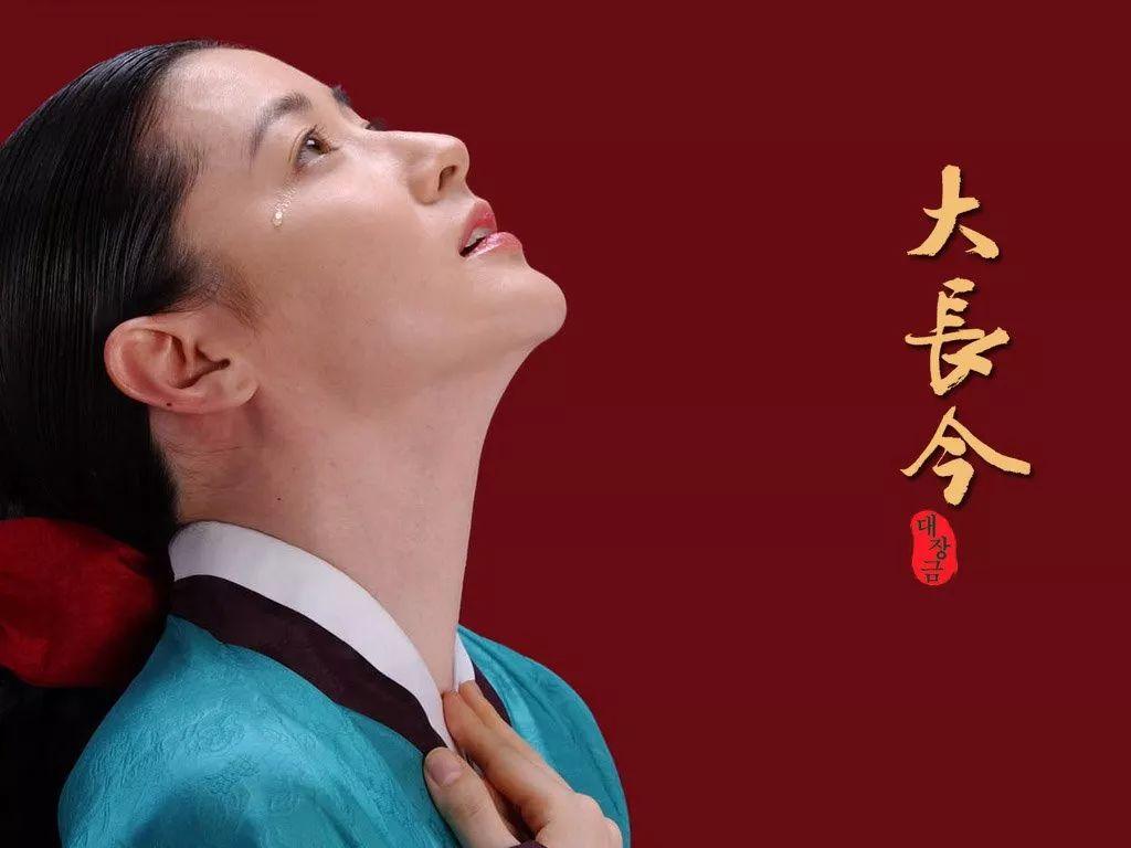 绝版收藏 | 《大长今》国语70集珍藏版,为何这部韩剧会红遍亚洲?