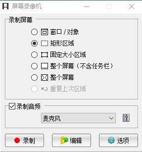 全网最实用的截图工具:支持滚屏截图、加水印,还可以自定义录屏