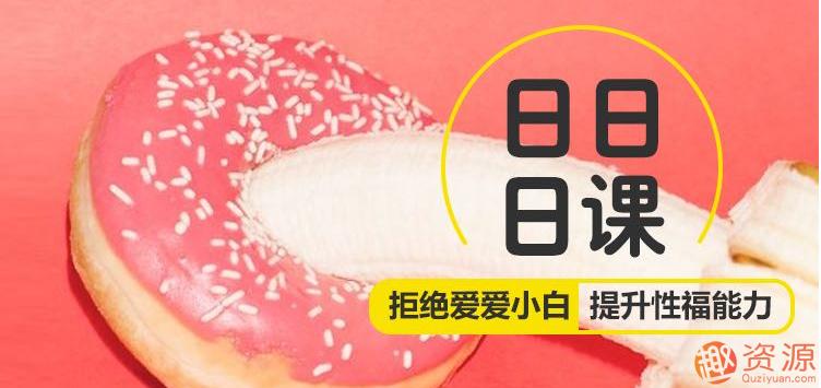 20190918-彬彬有礼:日日日课