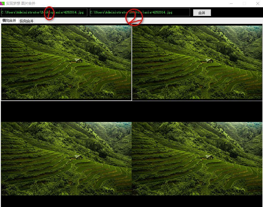 最简洁的图片合并工具:一键即可合并横向、纵向图片
