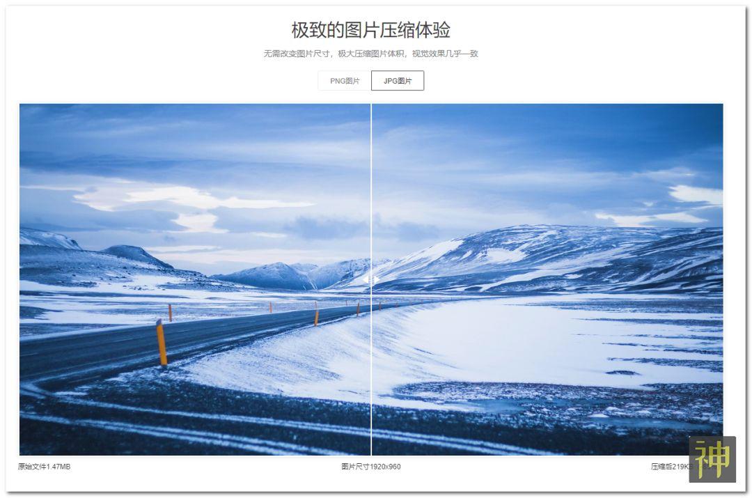 超实用的文档处理工具:可进行图片和PDF无损压缩、PDF合并和分割
