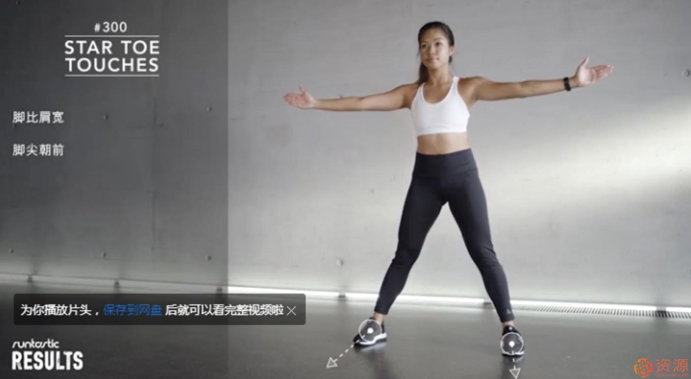 私人美女教练健身教程全套打包