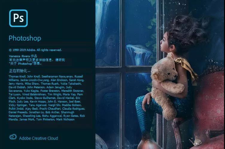 Adobe 2020终于来了,一键安装,限时领取!