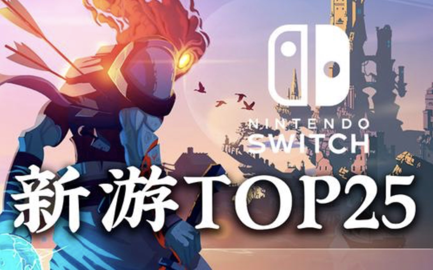 switch(精品)战旗SRPG系列 百度网盘