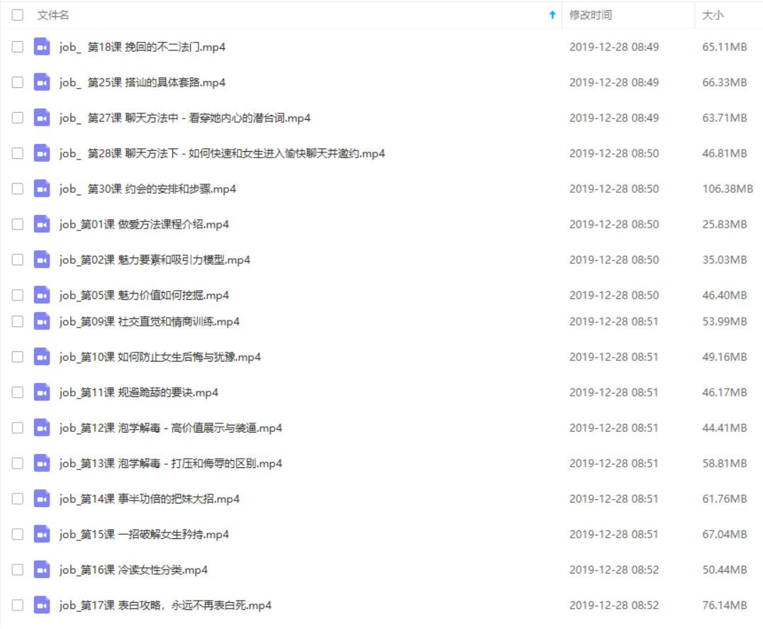魔卡:恋爱方法1.0百度网盘