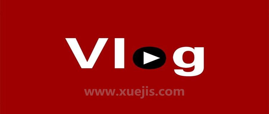 爱燕子摄影学院《Vlog视频课程》  百度网盘