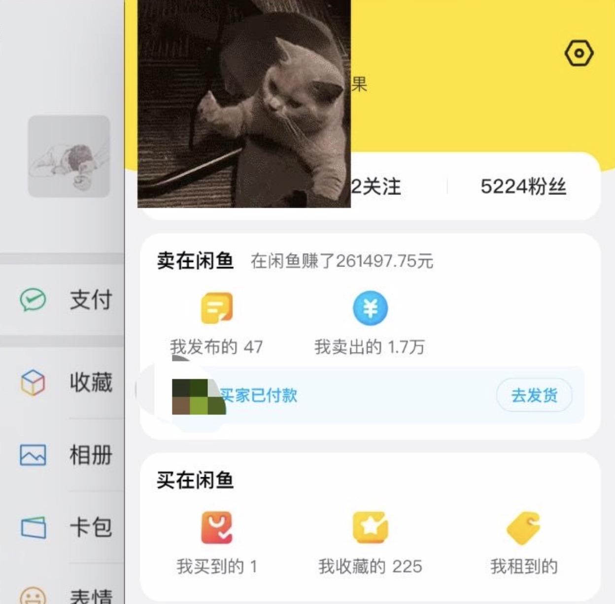 千城闲鱼无货源创业课 百度网盘