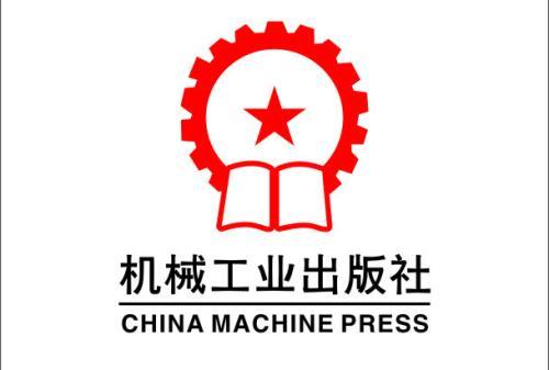 机械工业出版社工程科技图书馆开放的全部内容,共 274 GB 百度网盘