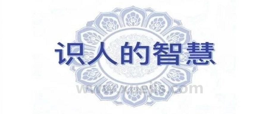 王通《识人的智慧》3个小时视频  百度网盘