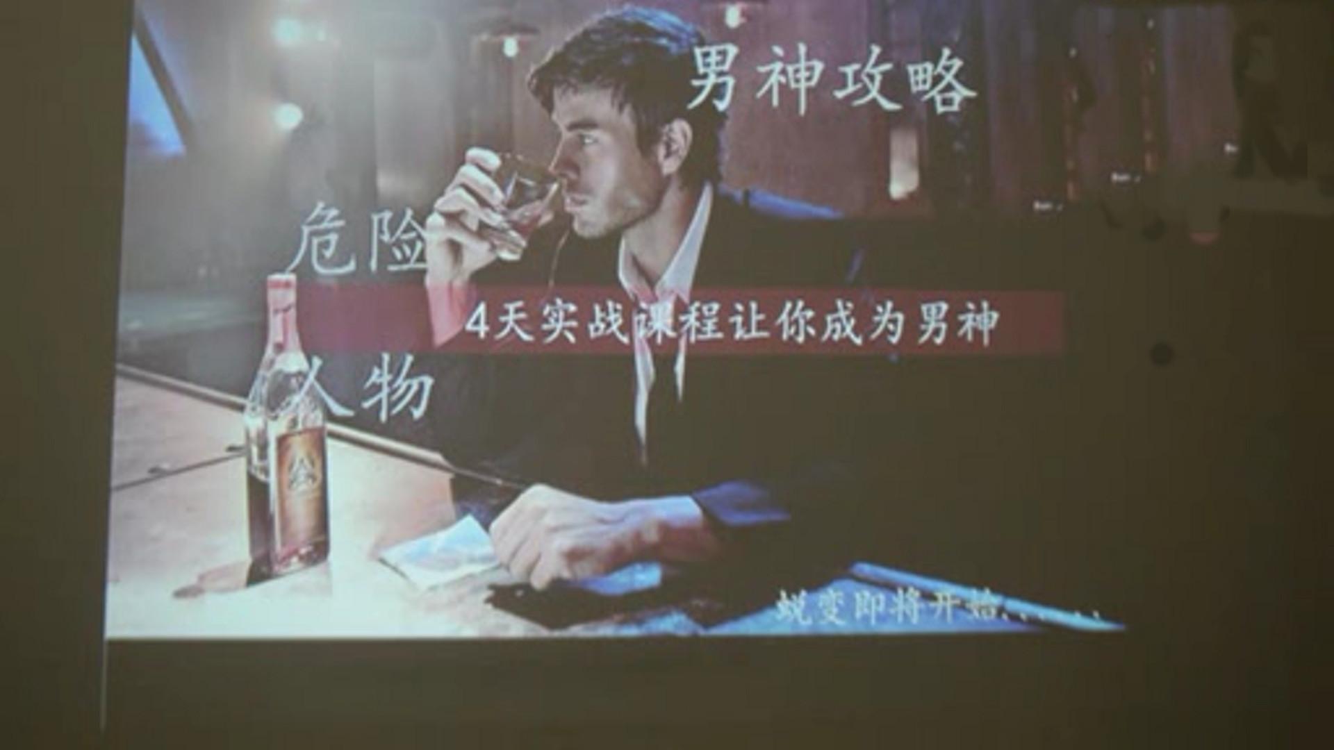 撩妹:男神攻略(恋爱约会系列)