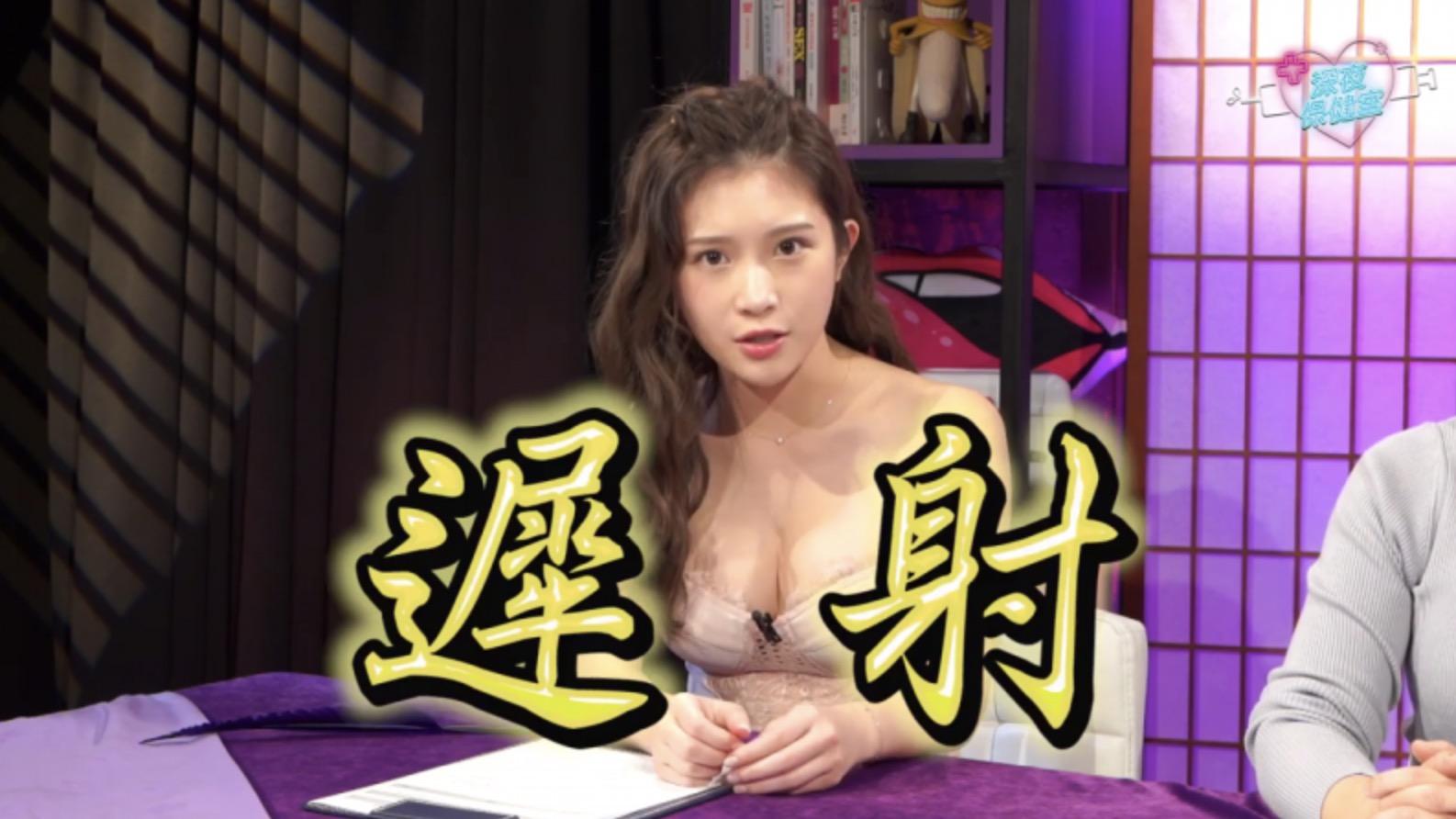 台湾深夜保健室-大胸鸡排妹带你聊性(31集高清视频) 百度网盘