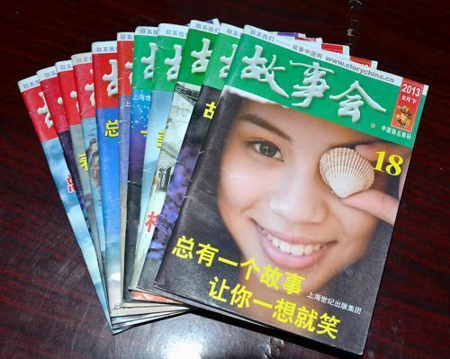 故事会2006-2019年高清PDF大合集 百度网盘