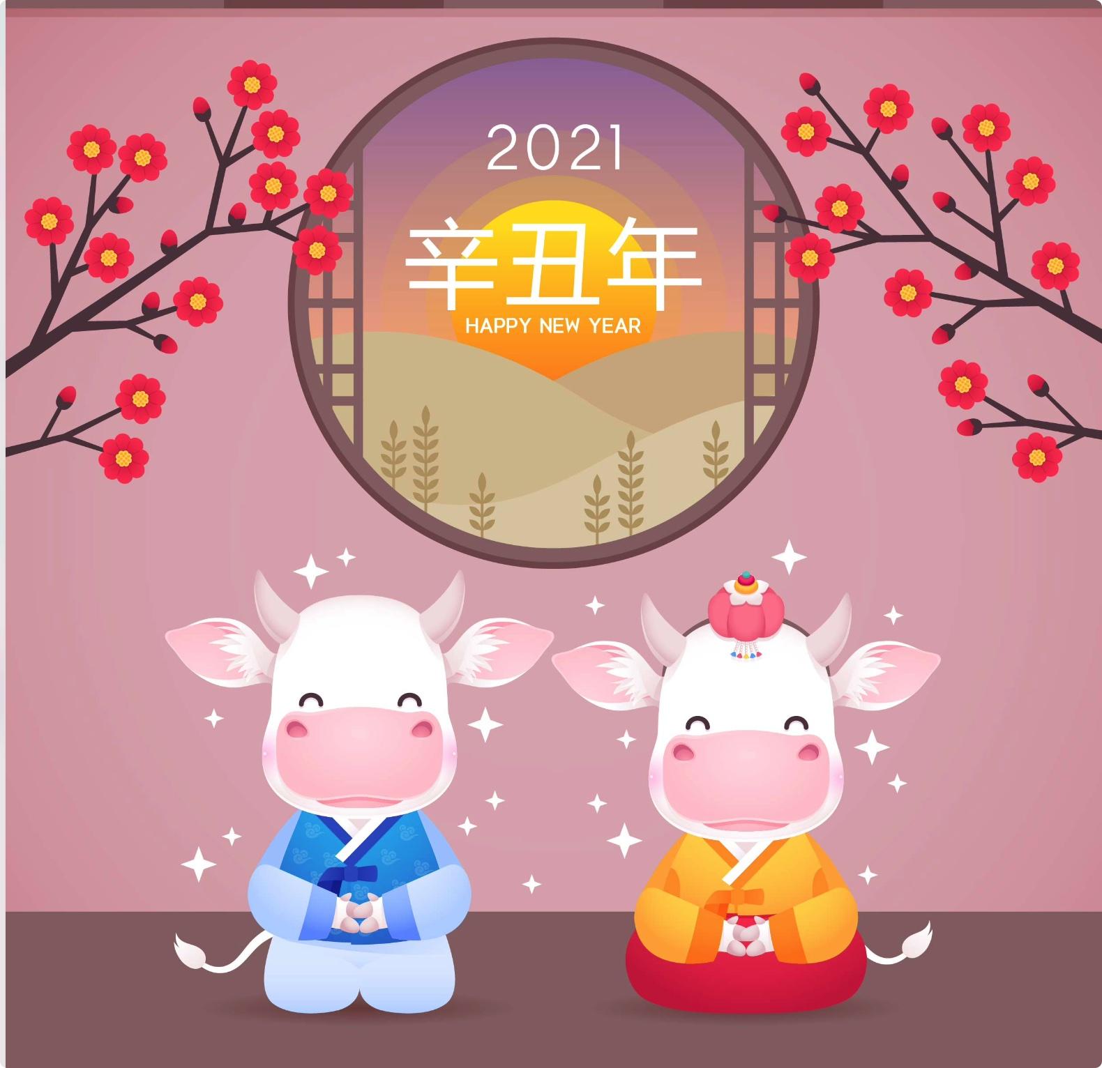 红包封面20款超萌超可爱2021年牛年辛丑年新年新春春节插画矢量设计素材【精品】
