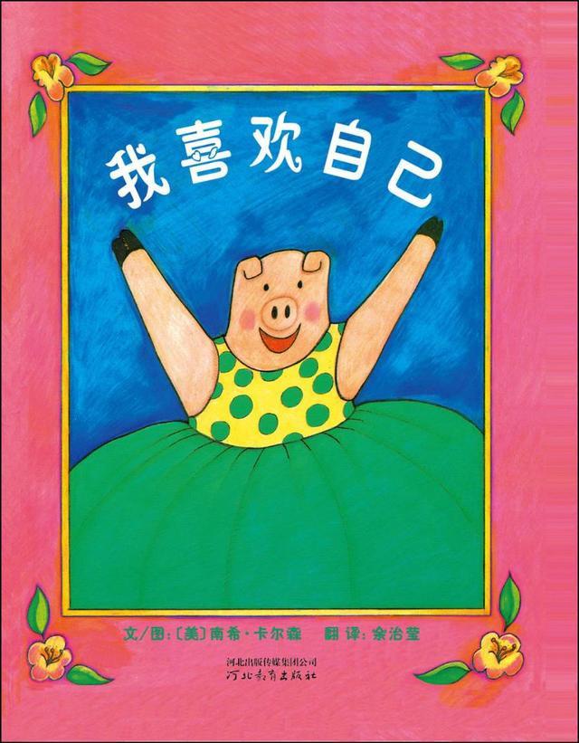 超级经典绘本故事550本,非常适合亲子阅读和早教
