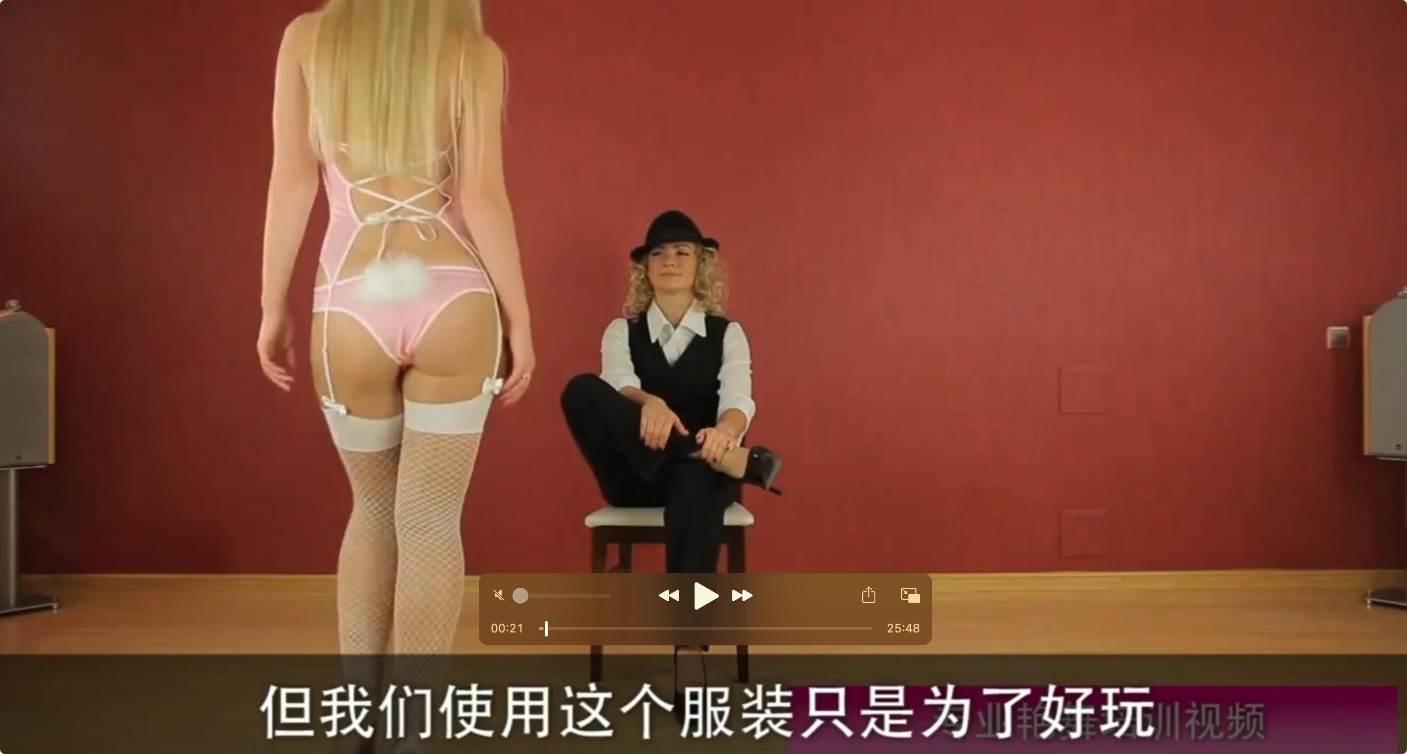 多套极致艳舞视频教程,撩拨他的极致诱惑