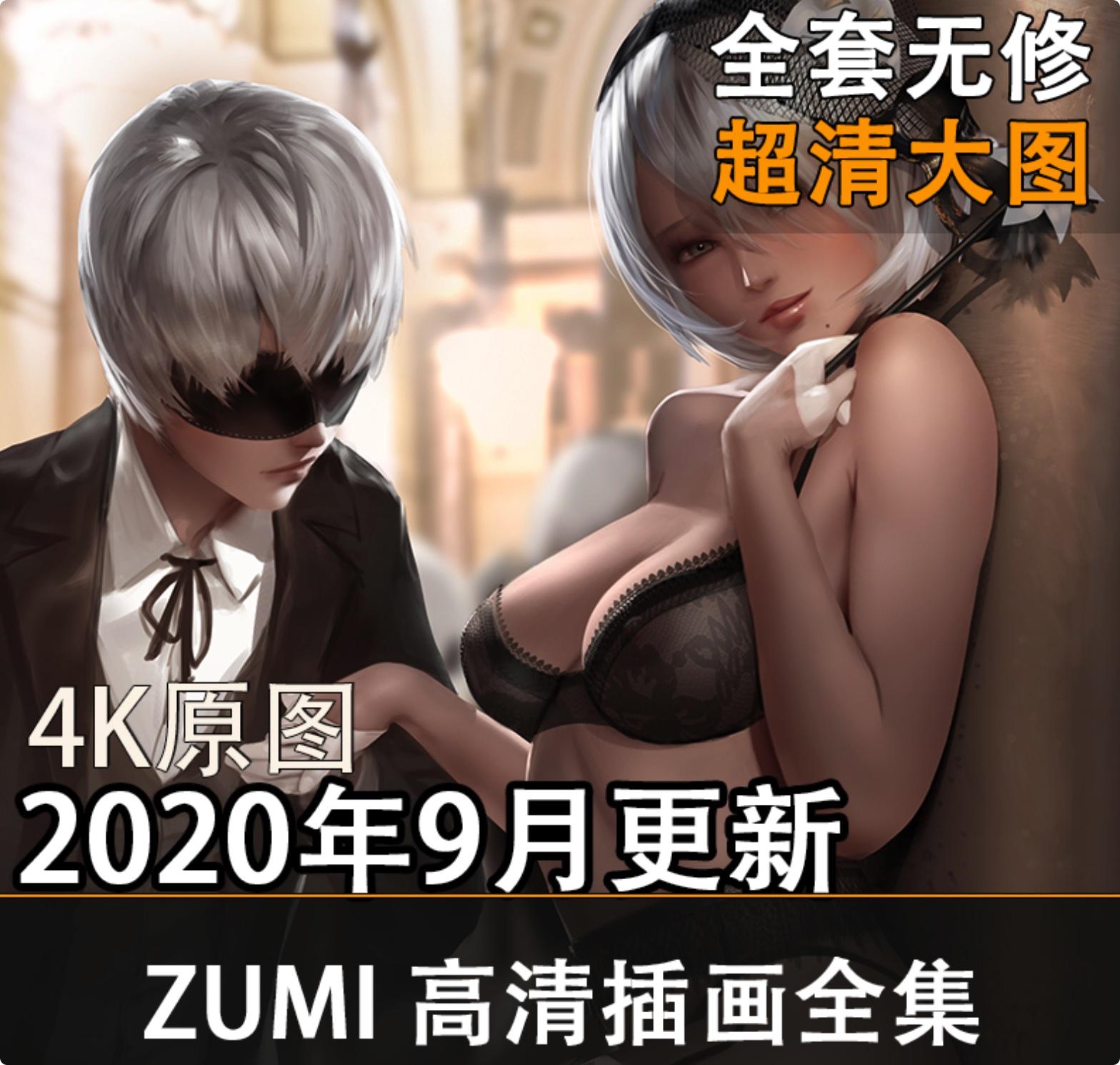 ZUMI日韩超清4K动漫插画原画P站素材下载