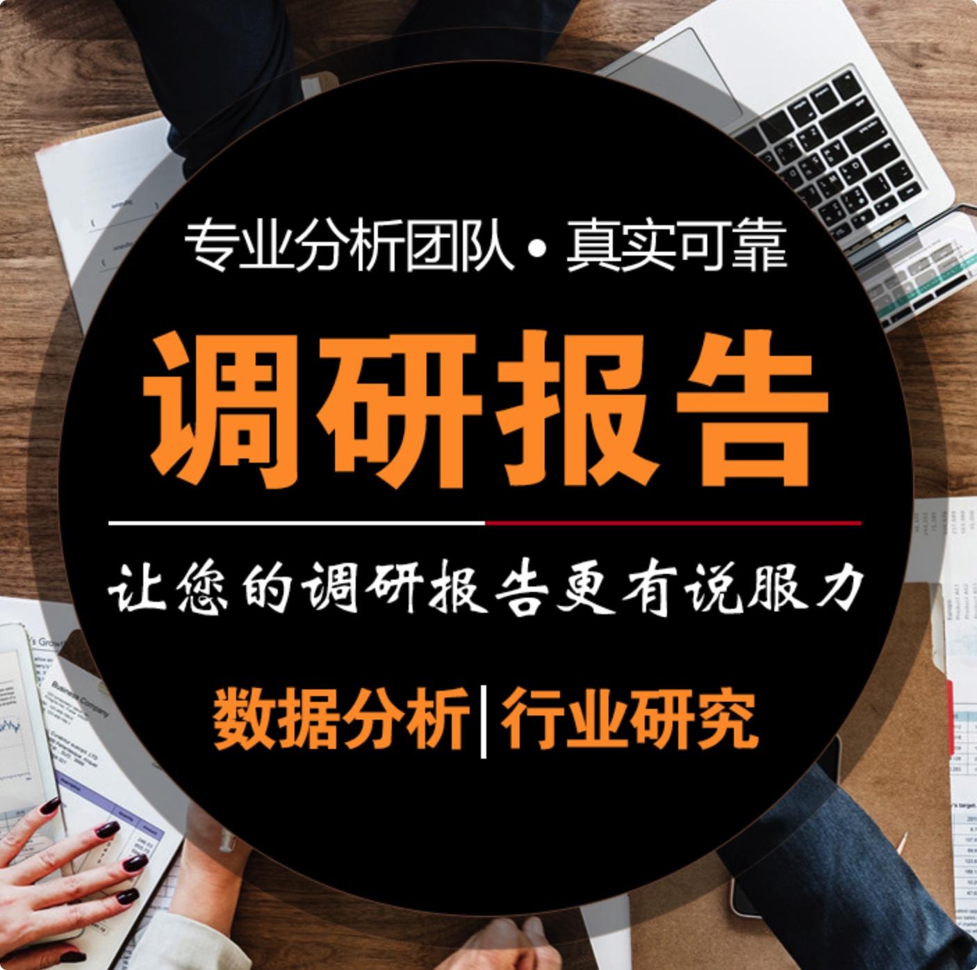 2021第一季度Q1各行业市场品牌研报合集