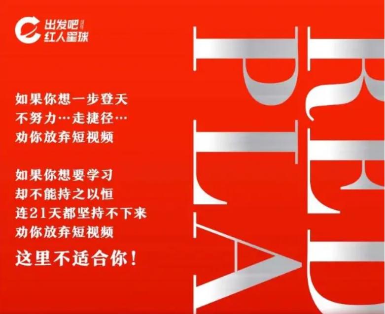 红人星球:楠哥陪你做账号,21天线上拍摄剪辑课程价值3580元(完结)_趣资料教程资源