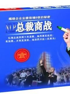 冯晓强讲座视频全集-百度云下载_趣资料资源课程
