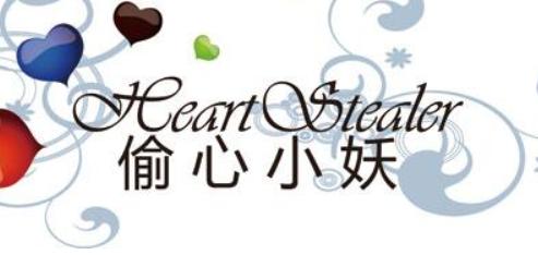 小妖恋爱《偷听女人心》—百度云下载_趣资料教程视频