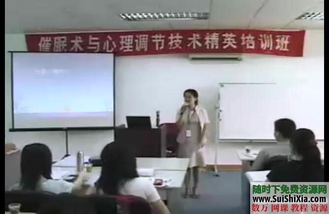 绝对值3000元的催眠课程(视频+文档),中国著名催眠师蒋平教学_趣资料教程视频