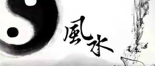 刘化庆杨公风水阳宅 8.37G_百度云网盘视频课程