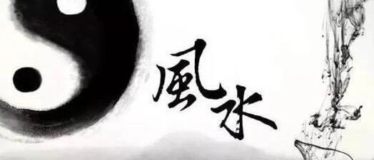 刘化庆,杨公风水阳宅培训课程视频讲座_百度云网盘视频教程