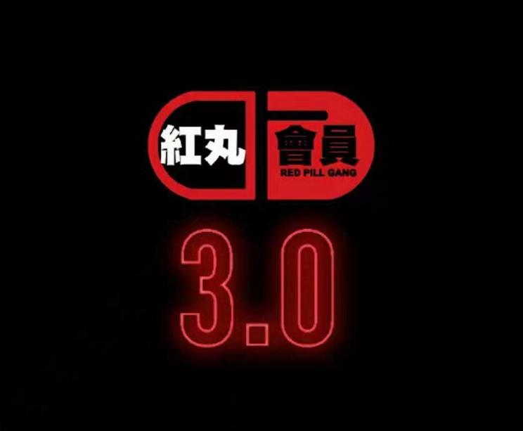 Chris红丸觉醒会员3.0全新内容_百度云网盘视频资源